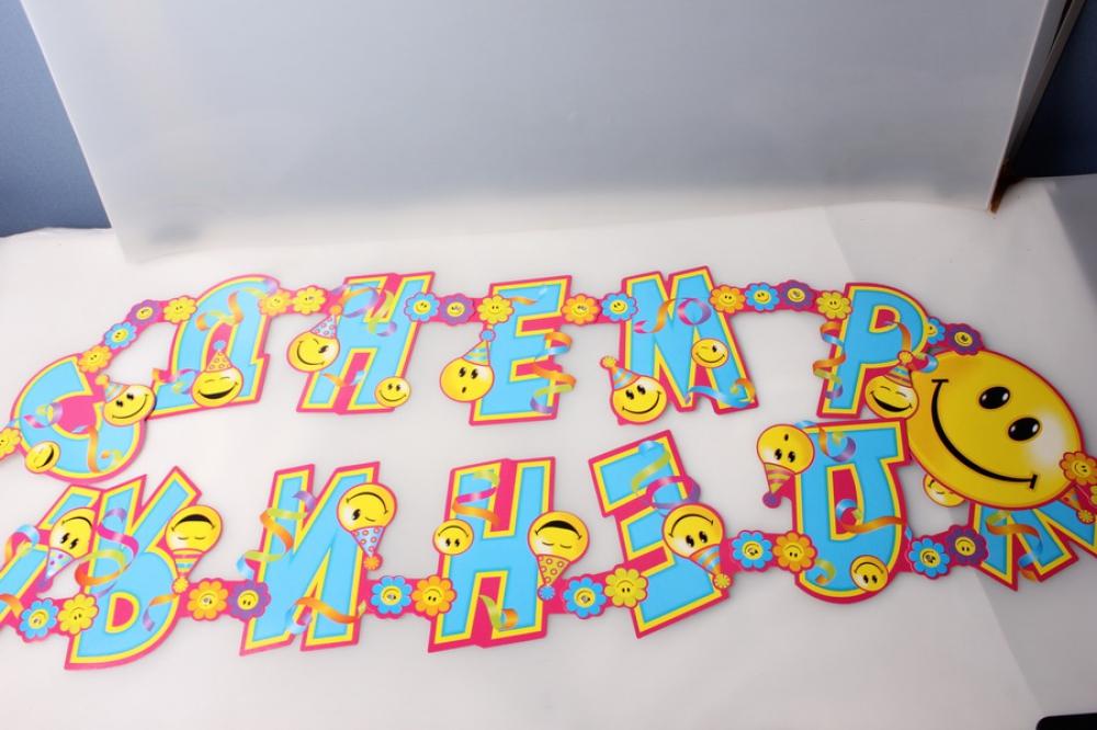 Гирлянда шаблон с днем рождения своими руками шаблоны
