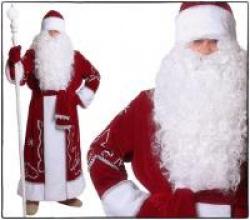 Дед Мороз и Снегёрочка