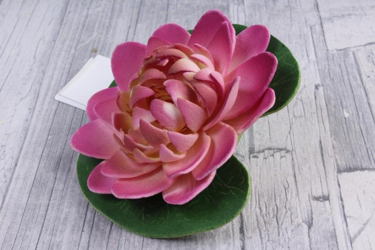 Цветок водоплавающий   LLE07  9016  (И)