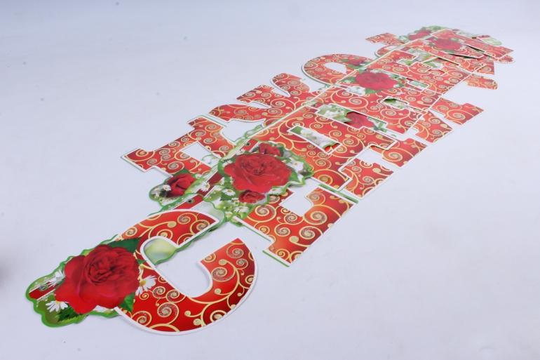 Гирлянда - буквы С  ДР, Розы, 200 см,  210823