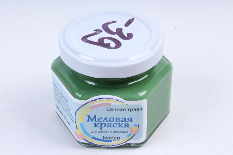 Меловая краска 90мл сочная трава Narlen Decor