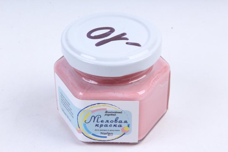 Меловая краска 90мл винтажный розовый Narlen Decor