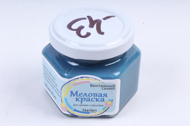 Меловая краска 90мл винтажный синий Narlen Decor