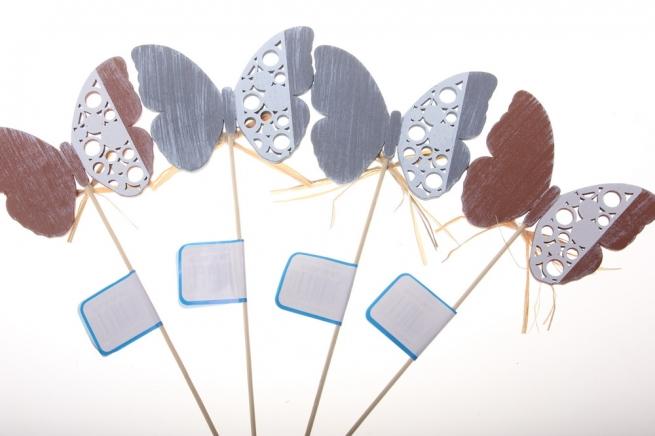 вставки 2432 декоративная вставка флористическая - 8538 вставка бабочка кружево (серо-коричневая) (12шт в уп) 220р 2432
