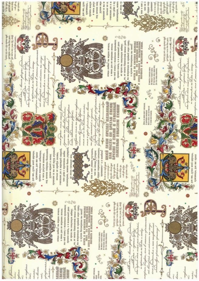 """бумага подарочная глянец """"старые сказки"""" 0,7х1м в листе (10 листов в рулоне)"""