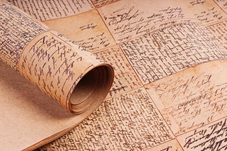 Бумага  КРАФТ 203/674  Письма издалека 100*70см  (10 лист.)
