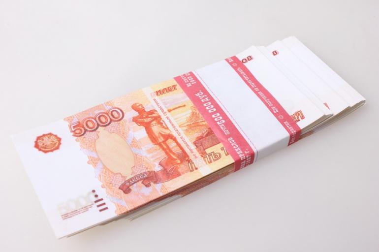 Банковская упаковка 5000 рублей 25 копеек 2006