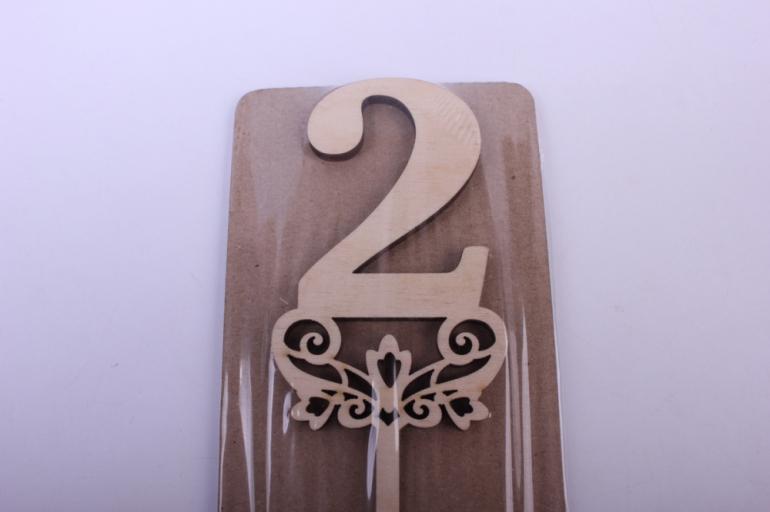 деревянная заготовка - топпер цифры 2 дизайн №2, высота 20см, фанера 3мм 108086