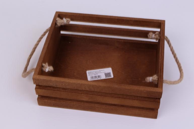 деревянныйящиксбоковымиверёвкамиреечныйxlтёмно-коричневый25*20*10см