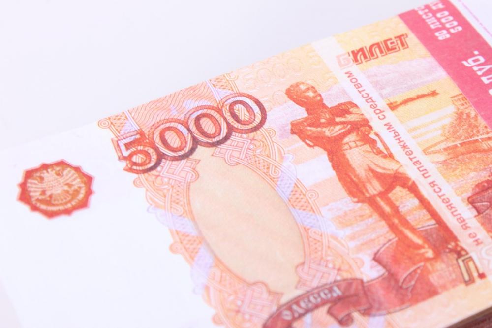 Открытки, с днем рождения смешные картинки 5000 рублей