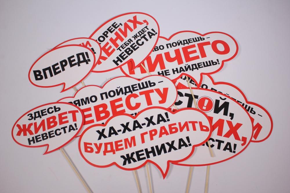 многие постеры для выкупа один