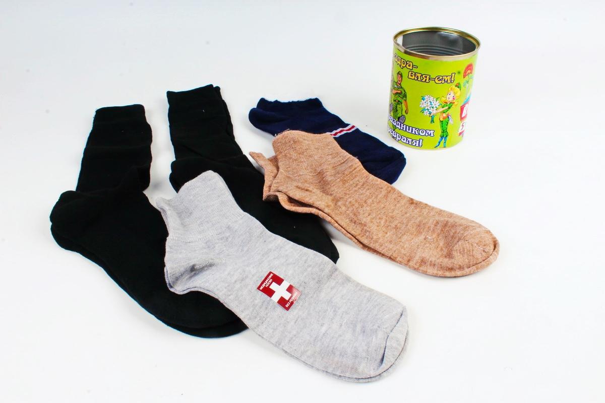 вид поздравления к носкам на каждый день это выяснить назначить