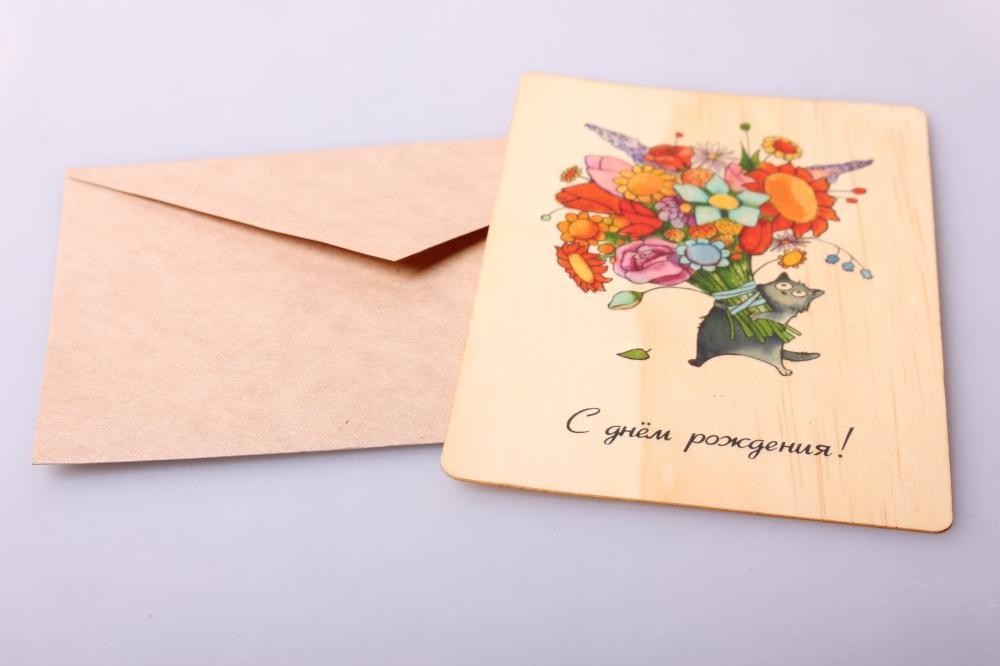 открытки и конверты дешево перед нанесением