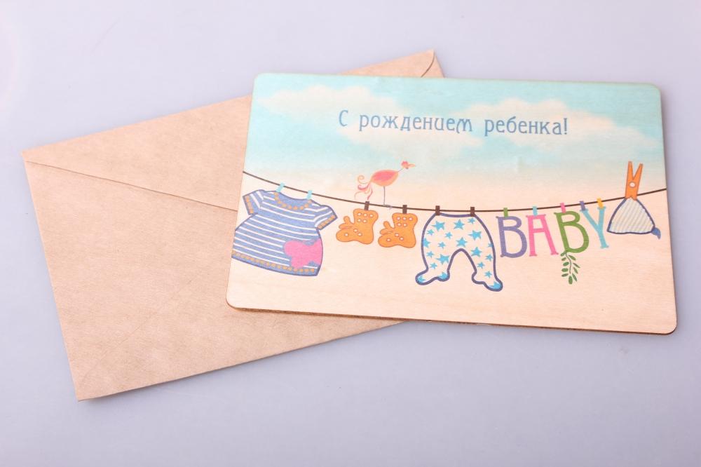 Открытки конверты для ребенка, души человек