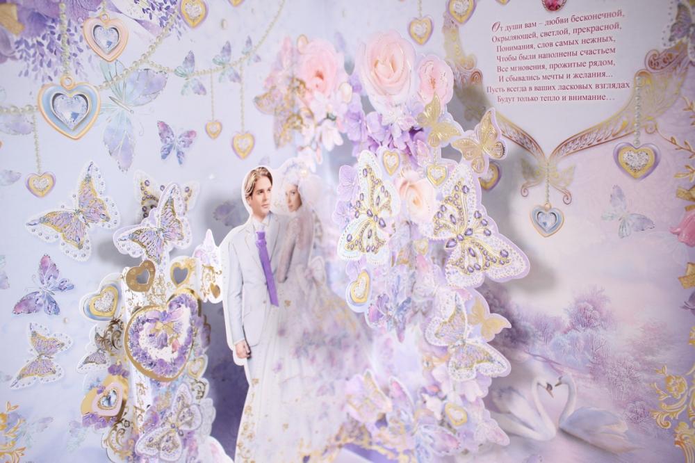 Сиреневая свадебная открытка