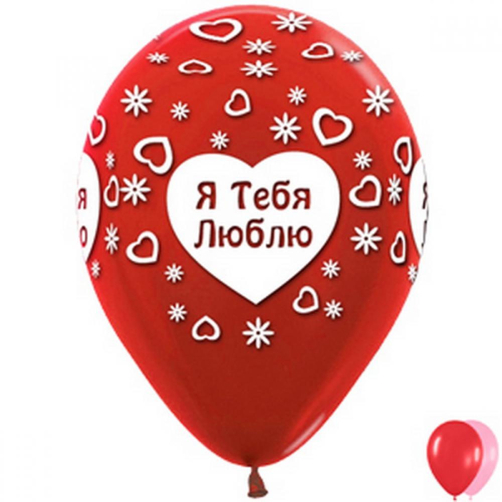 Поздравления к дню святого валентина для любимого она одна