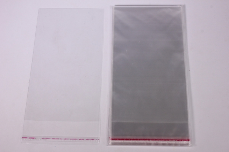 пакет прозрачный со скотчем 13х23см (50 шт в уп)