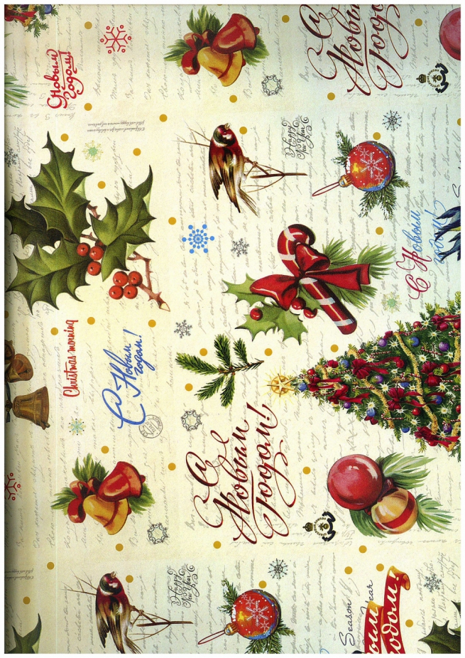 подарочная бумага - глянец - с новым годом - 0,7х1м в листах (10 листов)