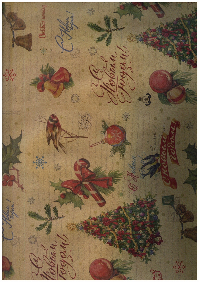 подарочная бумага - крафт - с новым годом - 0,7х1м в листах (10 листов)