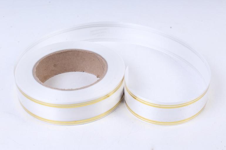 Подарочная Декоративная Лента с золотой полосой - 3х50у Белая А399