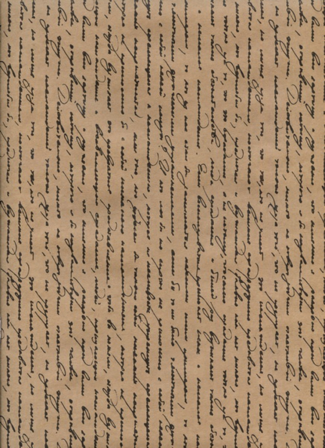 "подарочная крафт бумага ""росчерки пера"" 0,7х1м (10 листов в рулоне)"