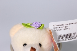 10 Медведь для букетов (сиреневое  платье) h=12см