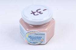 Меловая краска 90мл персиковый Narlen Decor