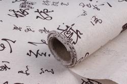 Лен с рисунком 48см*5ярд китайское слово