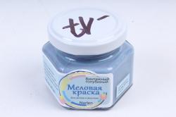 Меловая краска 90мл винтажный голубиный Narlen Decor
