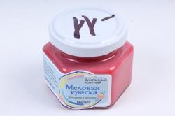 Меловая краска 90мл винтажный красный Narlen Decor