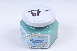 Меловая краска 90мл винтажный мятный Narlen Decor