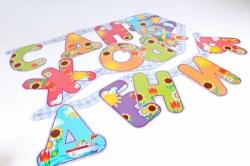 Гирлянда-буквы, С Днем Рождения (игрушки), 200 смE2106