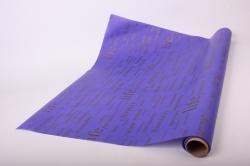 Бумага  КРАФТ  Сиреневый   (70см*10м) К