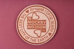 """Магнит сувенирный из натуральной кожи d=5см """"Я Люблю Москву. Лучший город земли"""""""