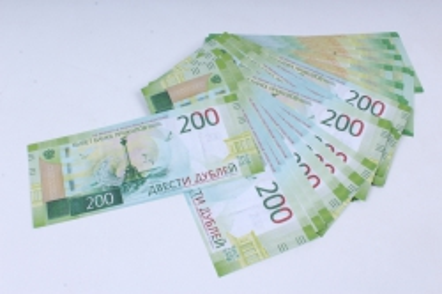 Деньги не настоящие упаковка по 200 дублей 15.013