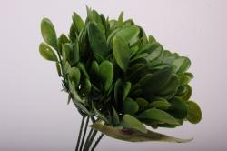 Веточки травы зеленые 20см (6 шт в уп) GA7B0110  1827