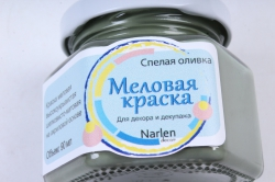 Меловая краска 90мл спелая оливка Narlen Decor
