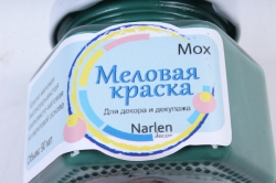 Меловая краска 90мл мох Narlen Decor