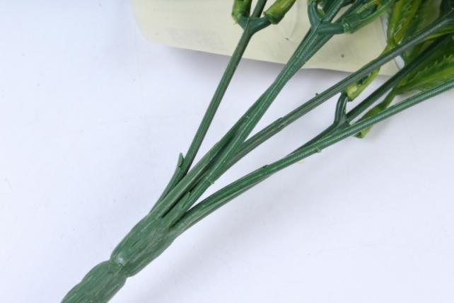 искусственное растение - ветка росянки жёлтая