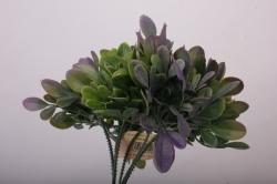 Искусственное растение - Веточки травы зелено/сиреневые 20см (6шт в уп) GA7B0109   1810
