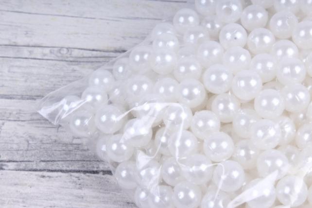 Бусины (А) перламутровые белый  в пакете 100гр