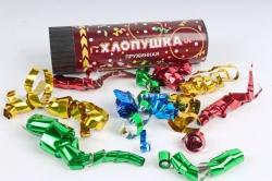 Хлопушка пружинная 16см Фольгированное конфети