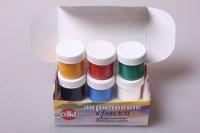 Акриловые краски в наборе дизайн 6шт. / 22мл.  2001
