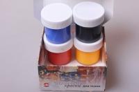Акриловые краски в наборе для ткани , 4шт. / 22мл. 2261