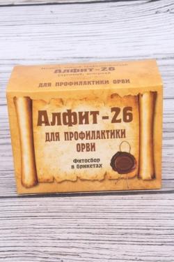 Алфит-26 для профилактики осложнений ОРВИ (утренний, вечерний)