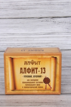 Алфит-13 климактерический  (утренний, вечерний)