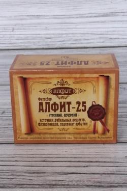 Алфит-25 омолаживающий  (утренний, вечерний)