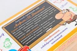 Алфит Школьный-10