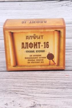 Алфит-16 Снижение веса (утренний, вечерний)