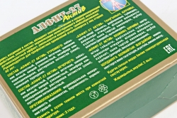 Алфит-актив 27 для профилактики атеросклероза